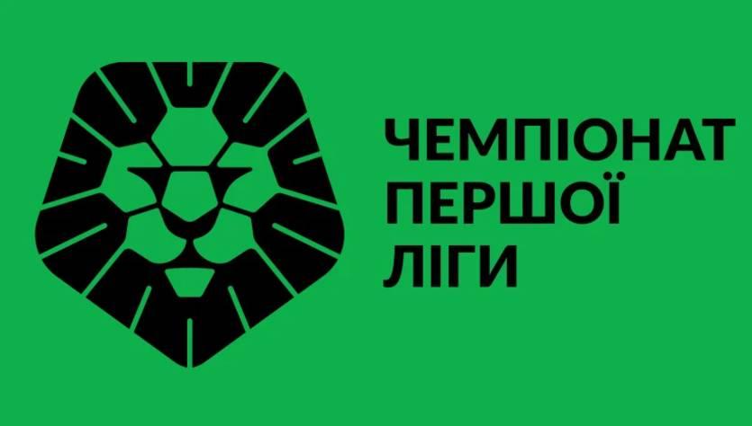 Первая лига: