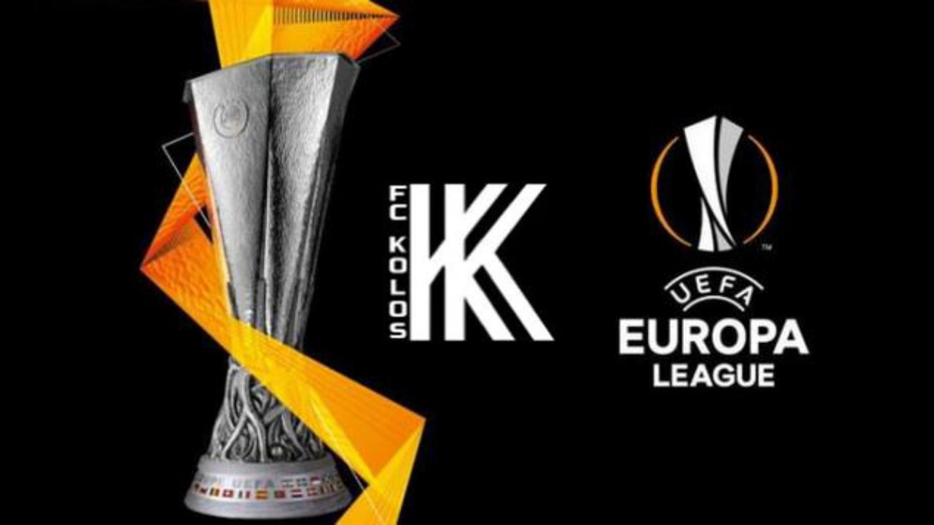 Жеребьевка Лиги Европы: Колос узнал потенциального соперника по третьему раунду квалификации