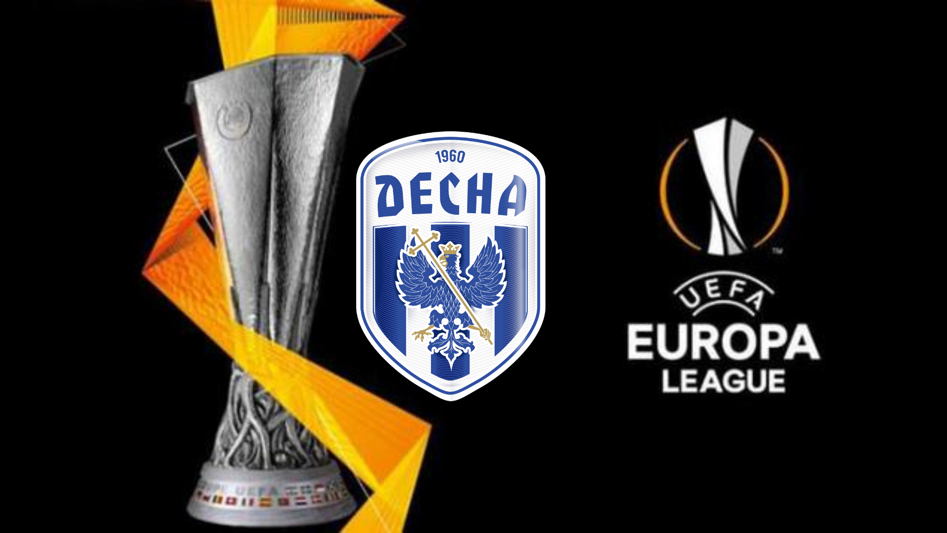 Жеребьевка Лиги Европы: Десна узнала потенциального соперника по третьему раунду квалификации