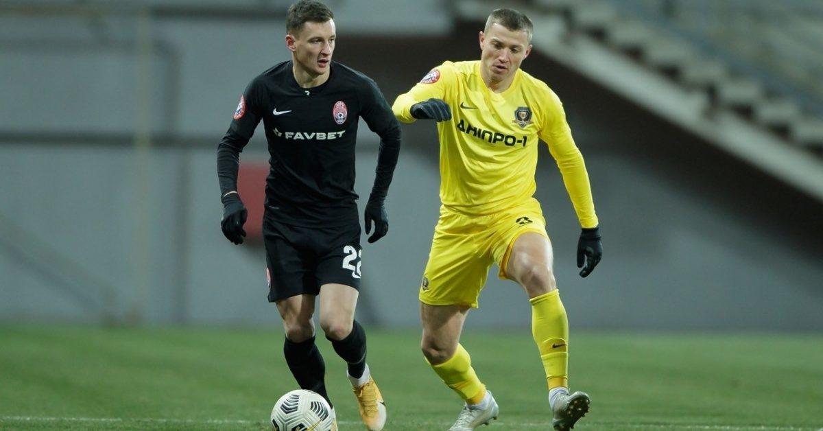 Заря - Днепр-1 3:1 видео голов и обзор матча чемпионата Украины