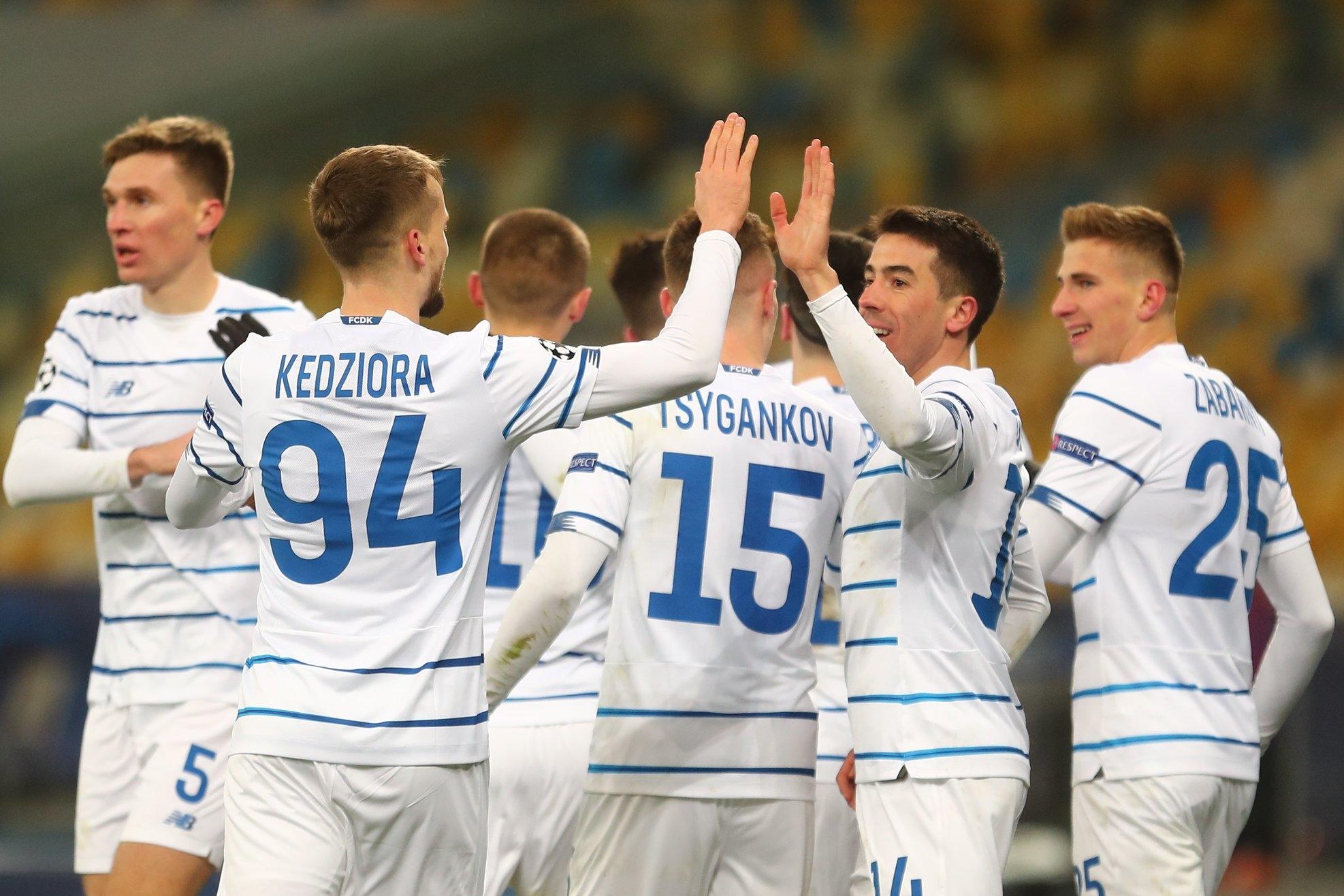 Динамо узнало соперника на стадии 1/16 финала Лиги Европы