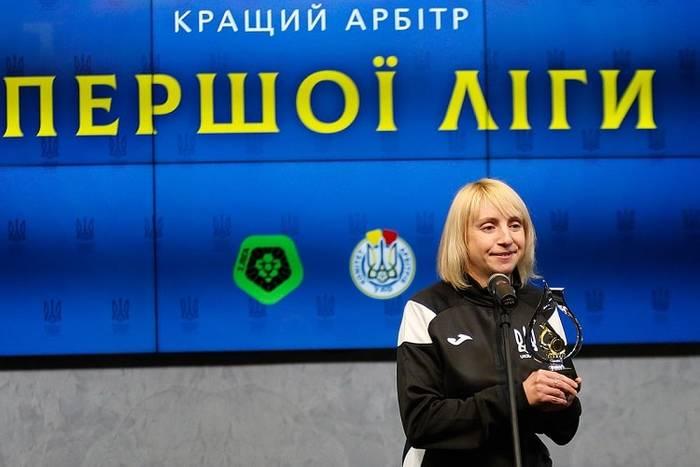Анастасия Романюк