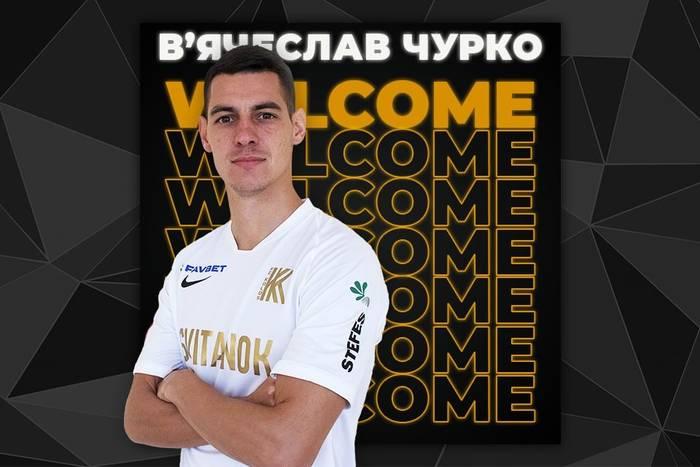 Вячеслав Чурко