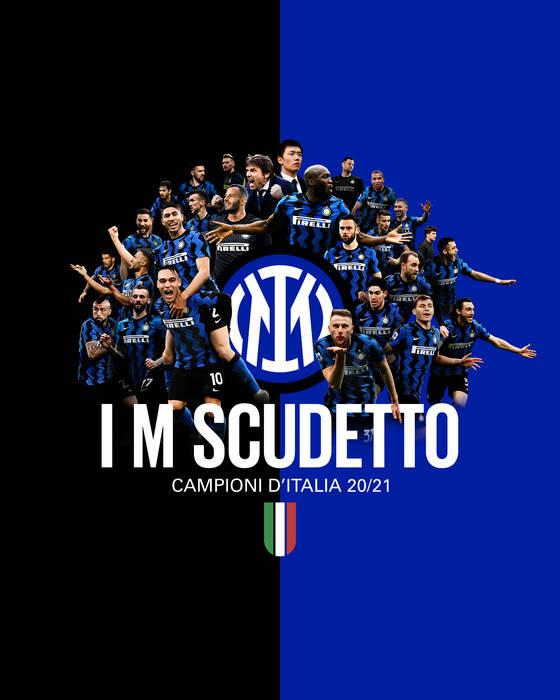 Интер стал чемпионом Италии