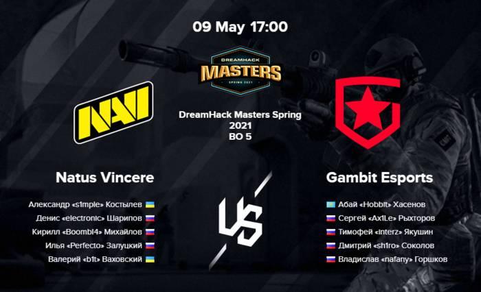 NaVi и Gambit сыграют в гранд-финале