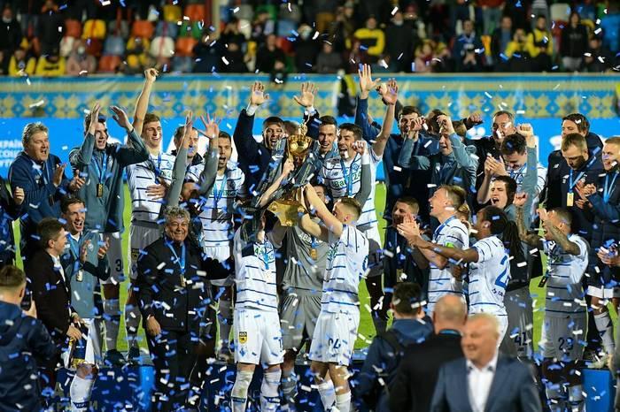 Игроки Динамо празднуют победу в Кубке Украины