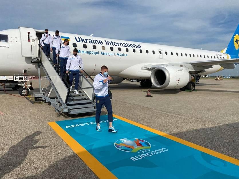 Сборная Украины прибыла в Нидерланды