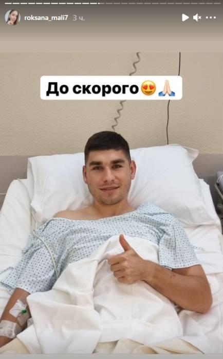 Руслан Малиновский / instagram.com/roksana_mali7/
