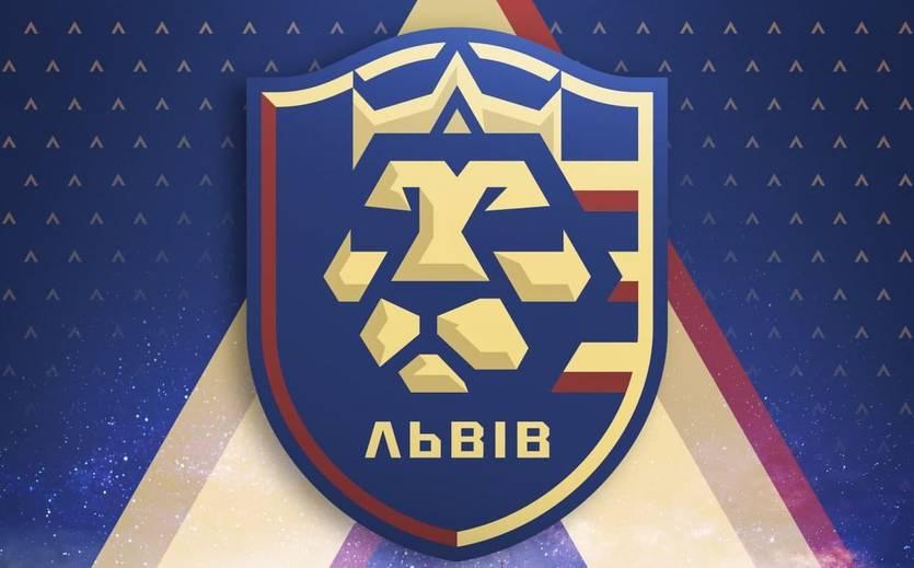 ПФК Львов официально сменил эмблему